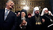 Константинопольский патриарх предоставил независимость новой украинской церкви