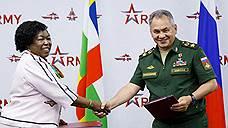 Минобороны ЦАР допускает создание российской военной базы в стране