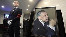 В Москве простились с Анатолием Лукьяновым