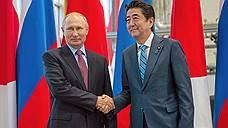 Владимир Путин встретится с Синдзо Абэ 22 января