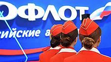 «Аэрофлот» снова лишил клиента привилегий из-за публикации в соцсетях