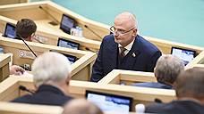Клишас назвал «достаточно мягким» предлагаемое им наказание за неуважение к власти