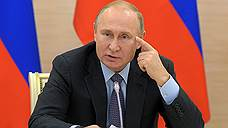 Владимир Путин подписал указ о создании «мусорного» оператора