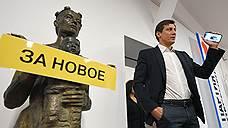 Дмитрий Гудков подал в суд на Министерство юстиции