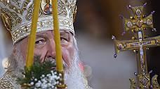 Патриарх Кирилл стал почетным профессором Академии наук