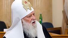 Филарет назвал себя патриархом Киевским и всея Руси-Украины