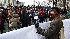 В Москве проходит акция памяти Станислава Маркелова и Анастасии Бабуровой