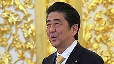 Премьер Японии может весной еще раз приехать в Россию