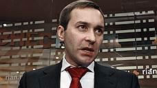 Бывший губернатор Камчатки Кузьмицкий назначен заместителем полпреда в ПФО