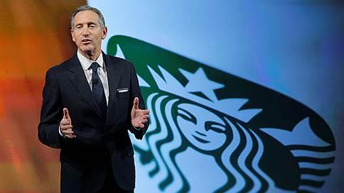 Бывший глава Starbucks изучает возможность участия в выборах президента США