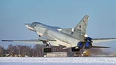 На месте крушения Ту-22М3 в Мурманской области остается угроза взрыва