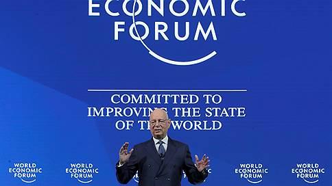 Клаус Шваб открыл Всемирный экономический форум в Давосе