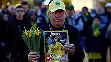 Поиски пропавшего самолета с футболистом Сала приостановлены
