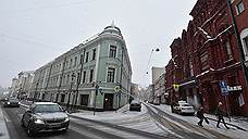 Собянин призвал провести экспертизу по дому Булошникова