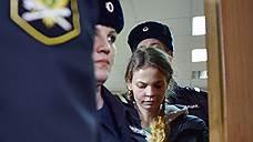 Настю Рыбку и Алекса Лесли освободили под обязательство о явке