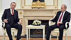 Путин и Эрдоган договорились продолжить совместную борьбу с терроризмом