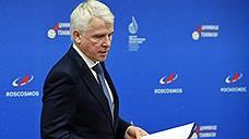 РКК «Энергия» возглавил Николай Севастьянов из «Роскосмоса»