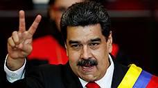 Мадуро призвал ЕС отказаться от ультиматума о выборах в течение 8 дней