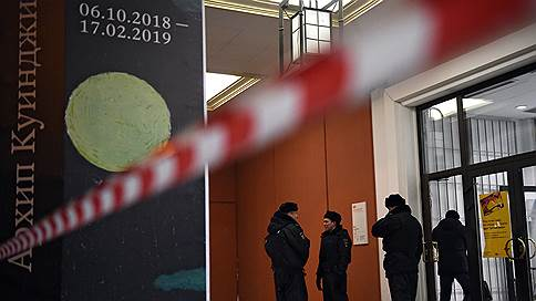 В Третьяковской галерее похищена картина Куинджи  / Полотно «Ай-Петри. Крым» украли на глазах у посетителей