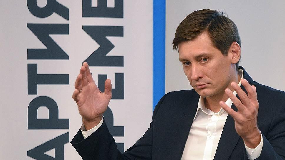 Председатель Партии Перемен Дмитрий Гудков