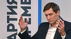 Суд отказался считать Дмитрия Гудкова председателем «Гражданской инициативы»
