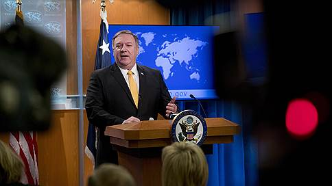 США объявили о приостановке участия в Договоре о РСМД  / За шесть месяцев Россия должна «доказать свою приверженность договору»