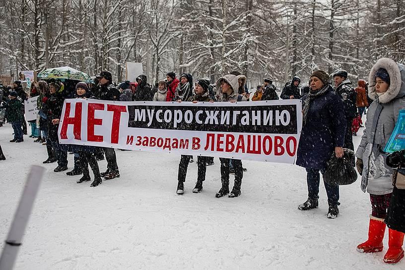 Экологический митинг «Россия не помойка» в Санкт-Петербурге