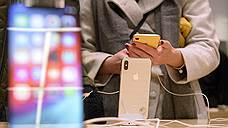 Российские торговые сети снизили цену на iPhone XR
