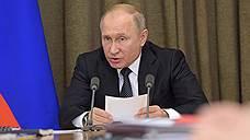 Путин предложил ВР обсудить дальнейшее сотрудничество с «Роснефтью»