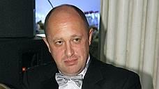 Пригожин показал цеха комбината «Конкорд» после жалоб на отравления в детсадах