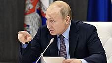 Путин поддержал систему «ипотечных каникул»
