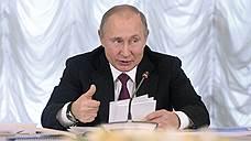 Путин снова предложил создать сверхзвуковой пассажирский самолет