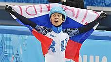 Виктор Ан хочет продолжить выступать за сборную России