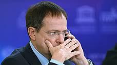 Владимир Мединский намерен посмотреть «Дау»