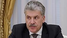 Павла Грудинина отправили в отставку с поста спикера горсовета Видного