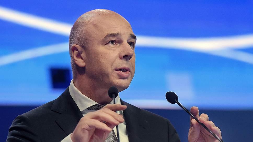 Глава Минфина и первый вице-премьер Антон Силуанов
