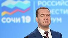 Медведев: у российской экономики «серьезные структурные дисбалансы»