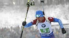 Биатлонист Гараничев опоздал на гонку преследования Кубка мира
