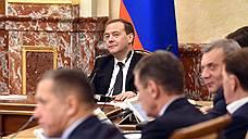 Медведев заявил о необходимости выравнять доходы городского и сельского населения