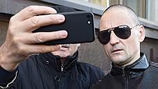 Суд снял арест со 142 тысяч рублей и машины Сергея Удальцова