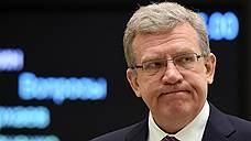 Кудрин назвал ситуацию с арестом Калви чрезвычайной для экономики