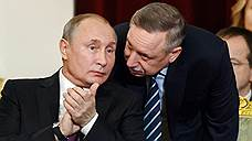 Путин включил врио губернатора Санкт-Петербурга Беглова в Совет безопасности