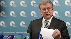 Кудрин выступил против ареста Калви