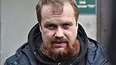 Националист Дмитрий Демушкин досрочно вышел из колонии