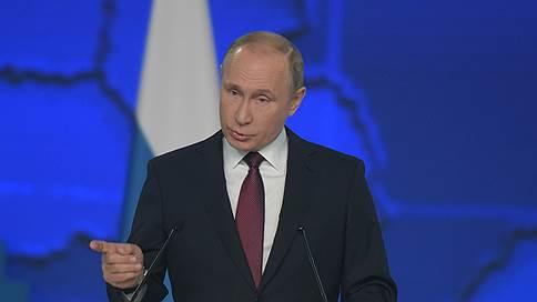 Путин начал оглашать послание Федеральному собранию