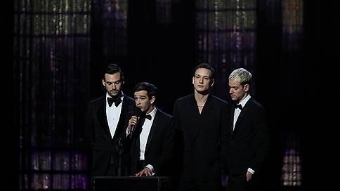Названы лауреаты BRIT Awards