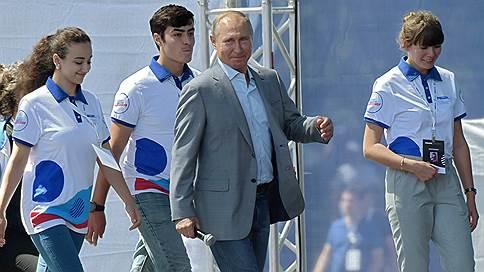 Путин поручил разработать меры поддержки молодежной музыки