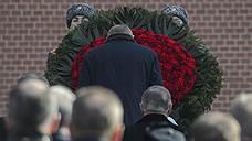 Путин возложил венок к Могиле Неизвестного Солдата