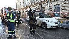 Пожар в московской консерватории потушен