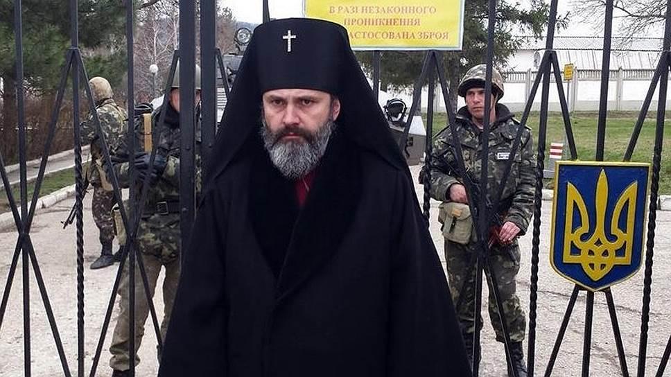 Архиепископ ПЦУ в Крыму Климент